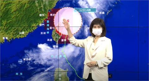 快新聞/中颱璨樹北上續發威 北部降雨持續到深夜、風力恐增強至8到9級