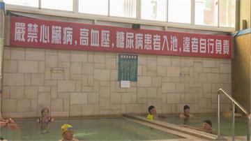 老人家喜歡泡冷水澡 專家籲注意心血管疾病