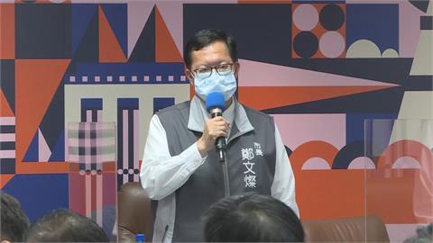 快新聞/本土新增7例 鄭文燦:端午大型活動暫停舉辦、畢典改轉播