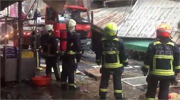 台中市場攤位炸豬排發生氣爆 三人灼傷送醫