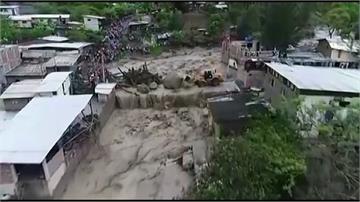 暴雨引發土石流!沖毀秘魯小鎮民宅橋樑