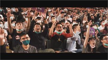台灣新職籃「P. League+ 」 宣布12/19開幕戰