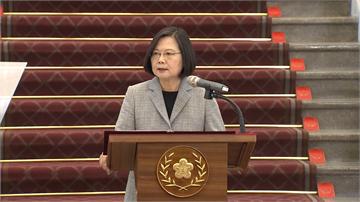 快新聞/「港版國安法」草案通過 蔡英文譴責:不會坐視民主、自由、人權在香港倒退