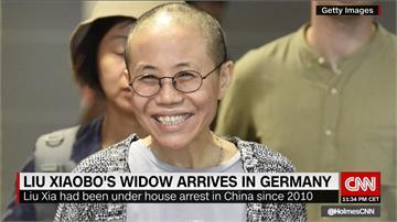 劉霞平安抵達柏林!德國政府搶先接走保護