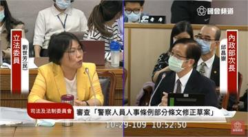 快新聞/戶政系統是上海人設計「內政部喊代誌大條」 承包商駁:爆料子虛烏有