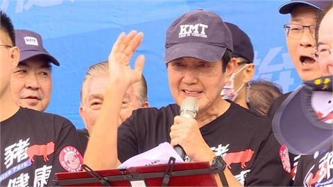 馬英九要求台灣學日「以核養綠」  張銘祐反嗆:又講幹話