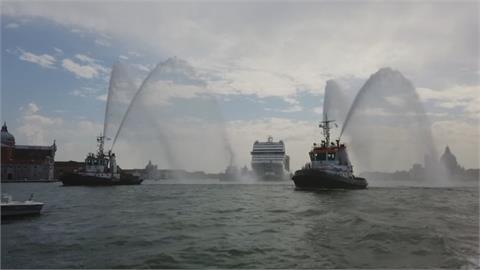 疫情禁止1年半 威尼斯重啟郵輪航行 數百人抗議