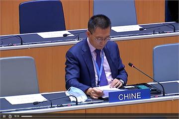快新聞/中國代表搬「一中原則」打壓維基媒體基金會 外交部譴責:政治凌駕專業