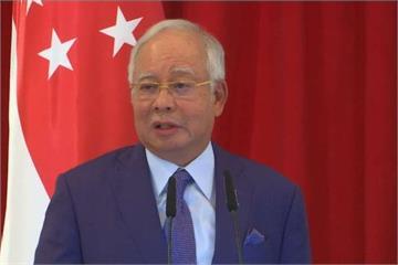 馬來西亞5月9日全國大選 總理納吉尋求三度連任