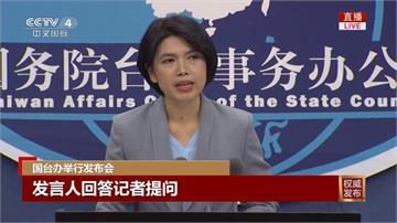 美7天內二度宣布對台軍售!中國國防部嗆台灣:以武拒統死路一條