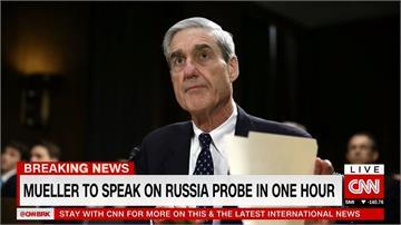 證實俄羅斯干預美國總統大選 檢察官穆勒:起訴總統非選項