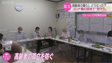 8成已打完兩劑疫苗! 日本銀髮族仍畏懼恢復生活