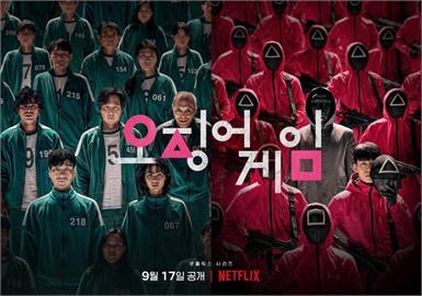 《魷魚遊戲》破1.1億觀看人數 登頂Netflix史上最受歡迎劇集!