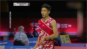 泰國豐田羽球公開賽 周天成、王子維雙帥分頭晉級