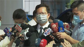 快新聞/部桃清零計畫最後一天 鄭文燦呼籲「疫情尚未結束」