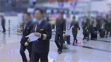 洋機師入院 被爆脾氣差罵醫護 稱台灣汙衊他