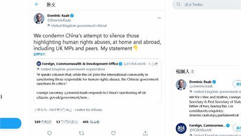 中國報復! 制裁英國9人4機構 英外交部譴責
