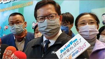 快新聞/傳韓國瑜將參選桃園市長 鄭文燦:目前積極做好防疫與市政工作