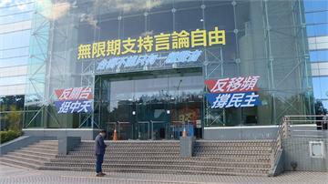 快新聞/中天假處份案今開庭 雙方攻防激烈 法官將擇期裁定