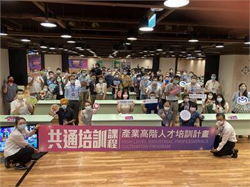科技部產博後計畫培訓博士 協助台灣企業轉型升級