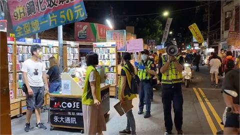 台南大東夜市恢復營業 僅1/3擺攤人潮冷清