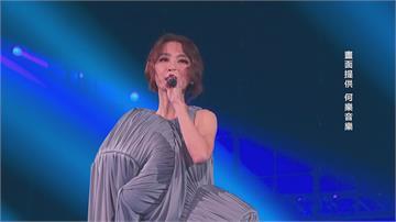 巡迴演唱會Day2撞期金鐘獎 Hebe突清唱經典歌歌迷嗨翻