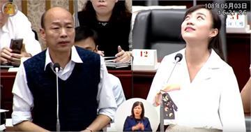 影/韓國瑜自經區備詢跳針「發大財」 議員黃捷翻白眼:通通答不出來