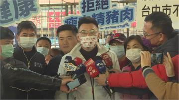 快新聞/避談韓國瑜選桃市長 江啟臣警告綠營:罷王是人民對政府不信任投票的第一槍