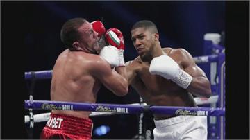 世界重量級拳王爭霸戰 英國拳王約書亞擊倒勝