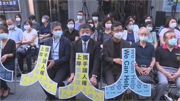 第四屆台灣國際人權影展開幕 陳時中感慨「疫情限制自由,我背滿箭靶」