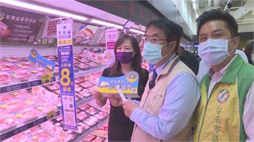 快新聞/進口美豬內臟沒市場 黃偉哲:消費者已經用嘴投票了
