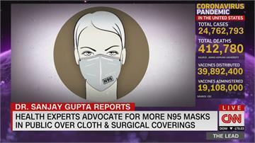 哈佛醫:全民戴N95口罩 四週可止住疫情