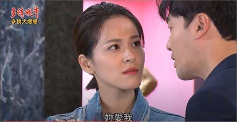《多情城市》劇情開外掛 劉加堯竟開始懷疑蔡金枝身分?