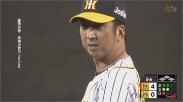藤川球兒引退賽 打者沒吞三振被批