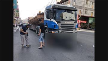 沒有紅綠燈的路口 砂石車右轉撞擊!七旬婦騎車遭輾斷魂 司機過失致死送辦