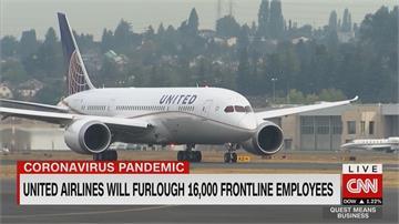 美聯合航空3.6萬人放無薪假不夠 搭機需求僅3成 準備再裁員逾1.6萬人