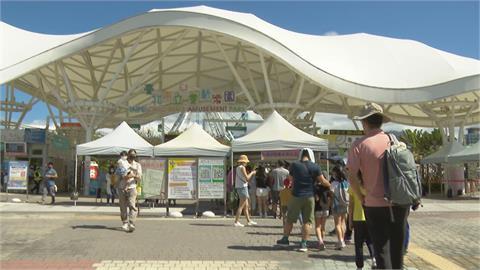 快新聞/台北動物園、兒童新樂園、天文館管制鬆綁 10/9起取消預約制