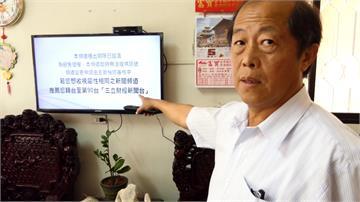 民視新聞台遭TBC下架 徐永明:恐影響言論與新聞自由