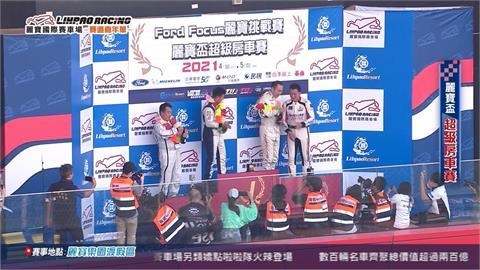 麗寶盃超級房車賽 藝人姚元浩TCR組無緣奪冠