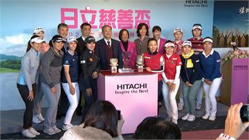 台巡單季三冠女將 林子麒拚日立盃