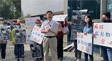 快新聞/抗議桃園航空城區段徵收違憲 徐世榮領民眾痛批政府「比劉政鴻還狠」