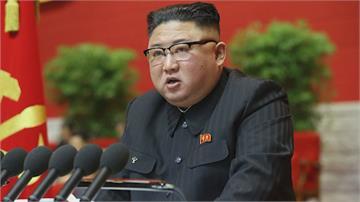 白宮易主北朝鮮喊話 撤敵對政策