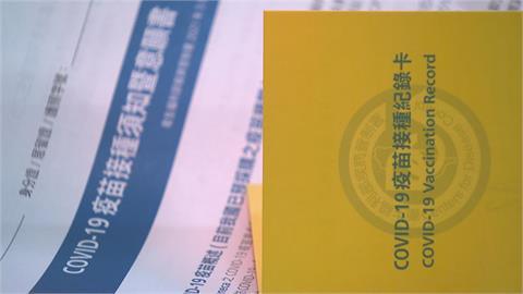 快新聞/台東87歲婦接種疫苗後發燒2天 今午吃飯突昏迷送醫搶救