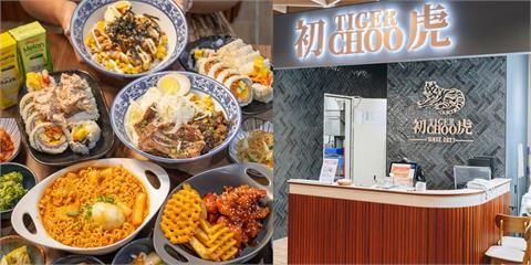 園美食 初虎韓式小食堂|一秒到韓國!人氣「牛小排丼」附五道小菜超澎湃