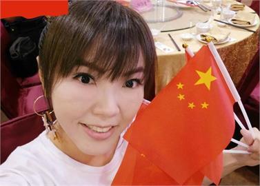 舔共劉樂妍變心?傳台灣抗議影片被擋譙中國 網:現在才知被閹割