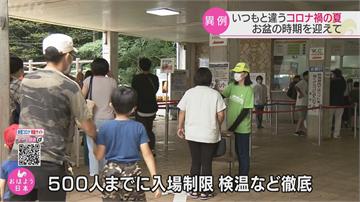日本職業足球多人確診取消比賽  沖繩超過1300人染疫 研議升高至最高警戒