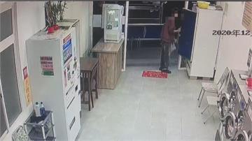 冰箱食材不見了...偷連沙拉都要偷!新莊自助洗衣店前攤販頻遭竊