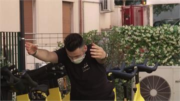 義大利逐步解封 健身房小心防疫重開張