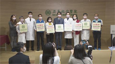 日本贈送疫苗及時雨!亞東新任院長邱冠明贈感謝狀