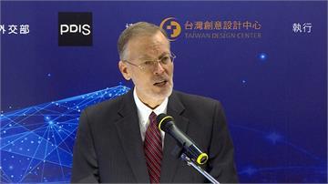 六四30週年/AIT論壇評天安門事件 「中共連串悲劇性決定」